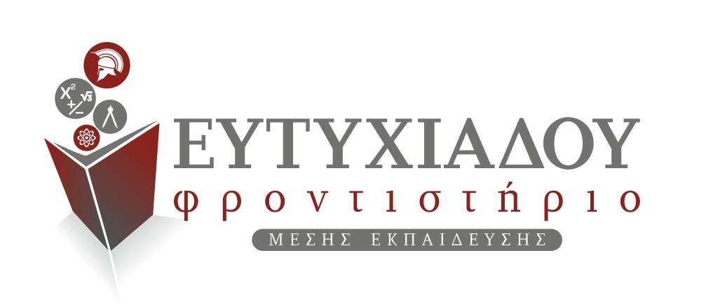 logoinitial